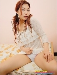 Vivian Kitaoka